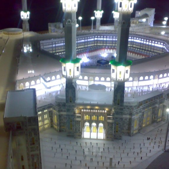 Aerial view of Holy Haram
